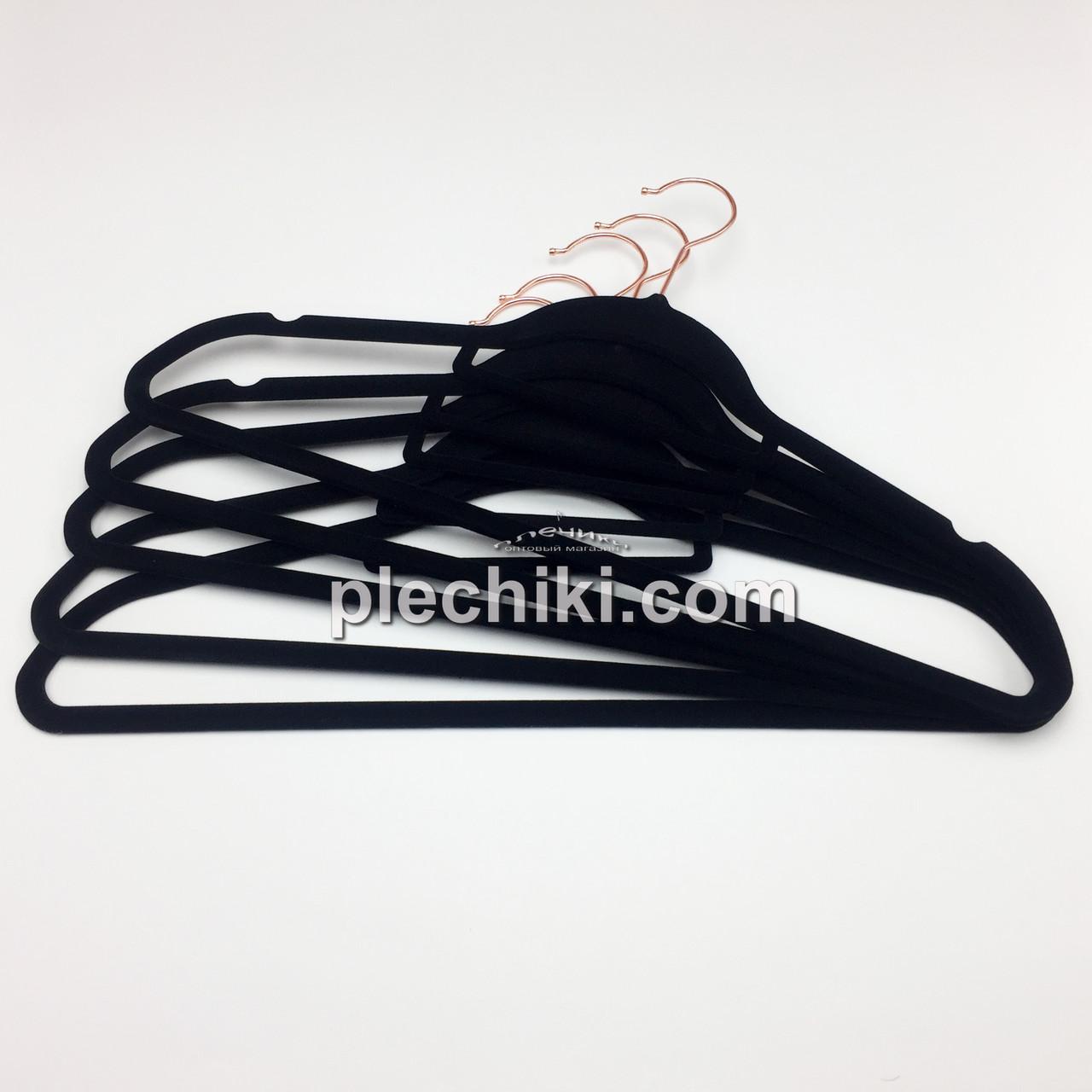 Плічка вішалки 10 шт. флокированные (оксамитові, велюрові) чорного кольору з золотим гачком, довжина 450 мм