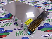 Блок питания 500W 12V 42А 500Вт 12В для светодиодных лент модулей линеек MR-500-12, фото 1