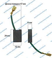 Щетка  графитовая для болгарки 8х16х24