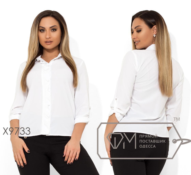 Офисная блузка-рубашка однотонная 52-56 (в расцветках)