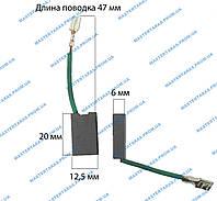 Щетка  графитовая для болгарки 6х12,5х20