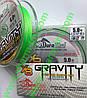 Плетений шнур DuraKing Gravity X8 Braid 150 м #1,2 (0.16 мм/11.3 кг) Fluo Green