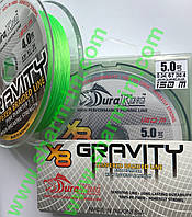 Плетений шнур DuraKing Gravity X8 Braid 150 м #1,5 (0.18 мм/12,7 кг) Fluo Green