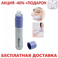 Аппарат вакуумный очиститель лица, Вакуумный очиститель SPOTCLEANER Face Pore Cleaner +Наушники