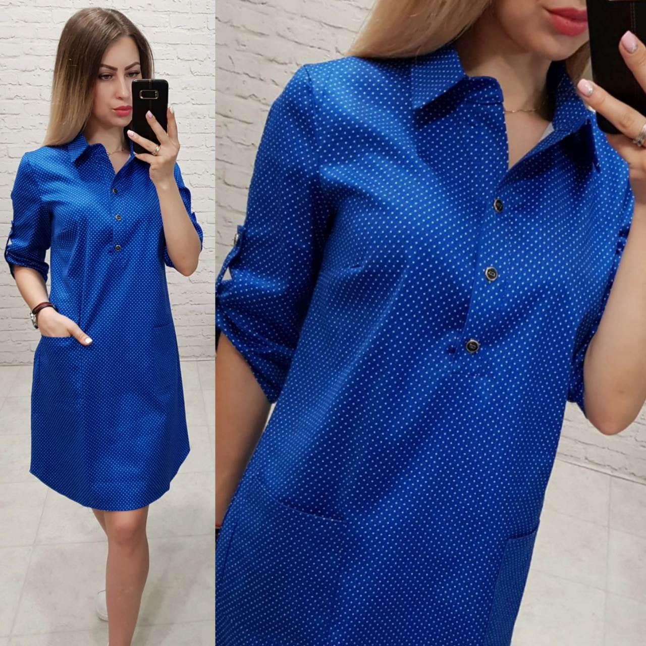 Платье-рубашка, модель 831, цвет - электрик в горох