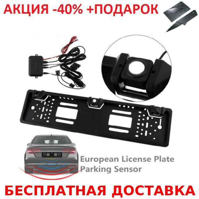 Универсальная рамка для номера с двумя датчиками парктроника Gray Original size+Нож кредитка, фото 1