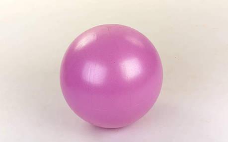Мяч для пилатеса и йоги Pilates ball Mini FI-5220-30 Pastel, фото 2