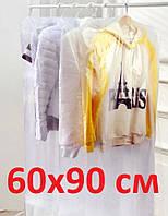 Полиэтиленовый чехол для одежды 60х90 см (100 шт)