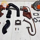 Комплект переобладнання МТЗ Д-240 під турбіну   Турбіна на МТЗ   2 роки ГАРАНТІЇ, фото 3
