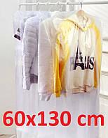 Полиэтиленовый чехол для одежды 60х130 см (50 шт)