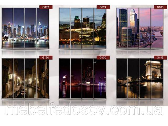 шкафы с фотопечатью город