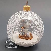 Стеклянный шар на елку с керамической мышкой внутри диаметр 70 мм