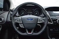 Руль Focus 3 ST рестайл с кнопками круиза и ограничителя скорости для Ford FOCUS III (2014-)