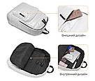 Рюкзак стеганный белый Realer(AV190), фото 8