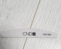 Пилка CND луна серая 100/180