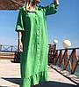 Женское льняное платье-рубашка с открытыми плечами SM, LXL, фото 7