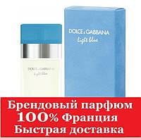 Женские духи Dolce & Gabbana Light Blue Дольче Габбана Лайт Блю