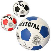 Мяч футбольный Official 2500-203, размер 5, 280-310 г, 3 цвета
