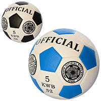 Мяч футбольный Official EN 3220, размер 5, 400-420 г, 2 цвета