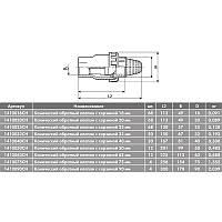 Обратный клапан конический ПВХ CH с корзиной - 63 мм