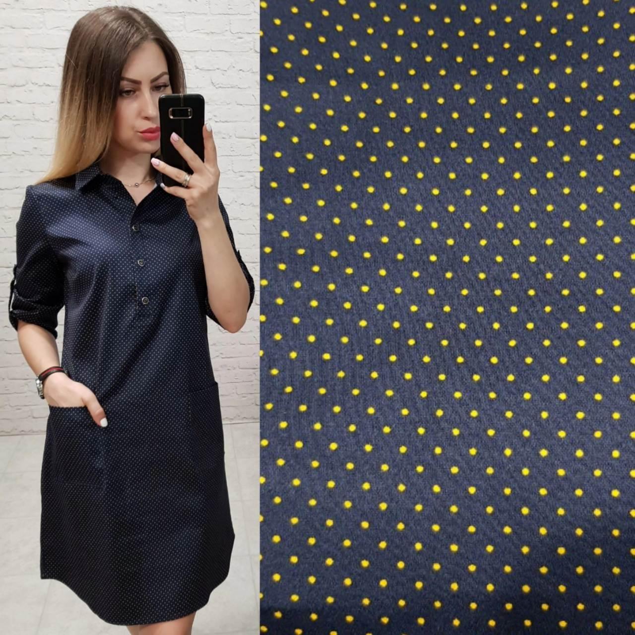 Платье-рубашка, модель 831, цвет - темно синий в желтый горох
