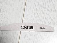Пилка CND луна серая 80/80
