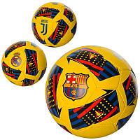 Мяч футбольный 3000-42 ,размер 5, ручная работа, 400-420 г, 3 вида (клубы)