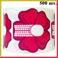 Формы для Наращивания Ногтей Цветок Широкие Фигурные 500 шт, Материалы для Наращивания Ногтей