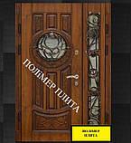 Двері вхідні 1200 з полімер плитою з ковкою, фото 4
