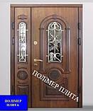Двері вхідні 1200 з полімер плитою з ковкою, фото 6