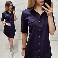 Платье-рубашка, модель 827, цвет - темно синий в красный горох