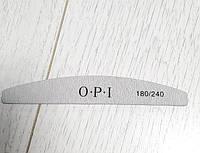 Пилка OPI луна серая 180/240