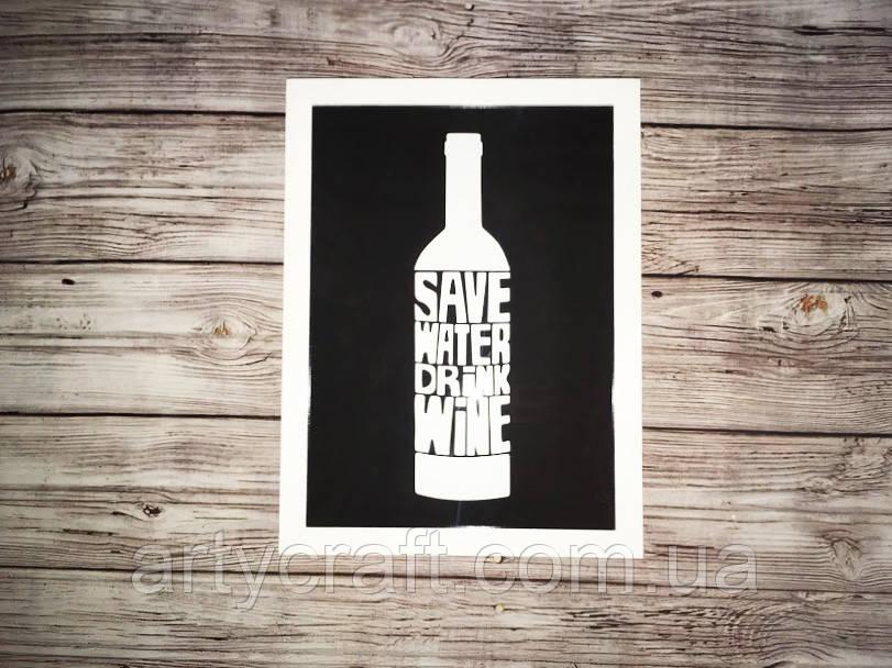 Копилка для винных пробок Drink Wine 36x27х5 см Черно-белая
