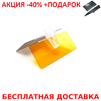 HD Vision Visor Антибликовый солнцезащитный козырек Soft light premium для автомобиля+Нож кредитка