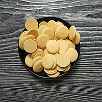Шоколадные чипсы (монеты) Желтые 250 грамм