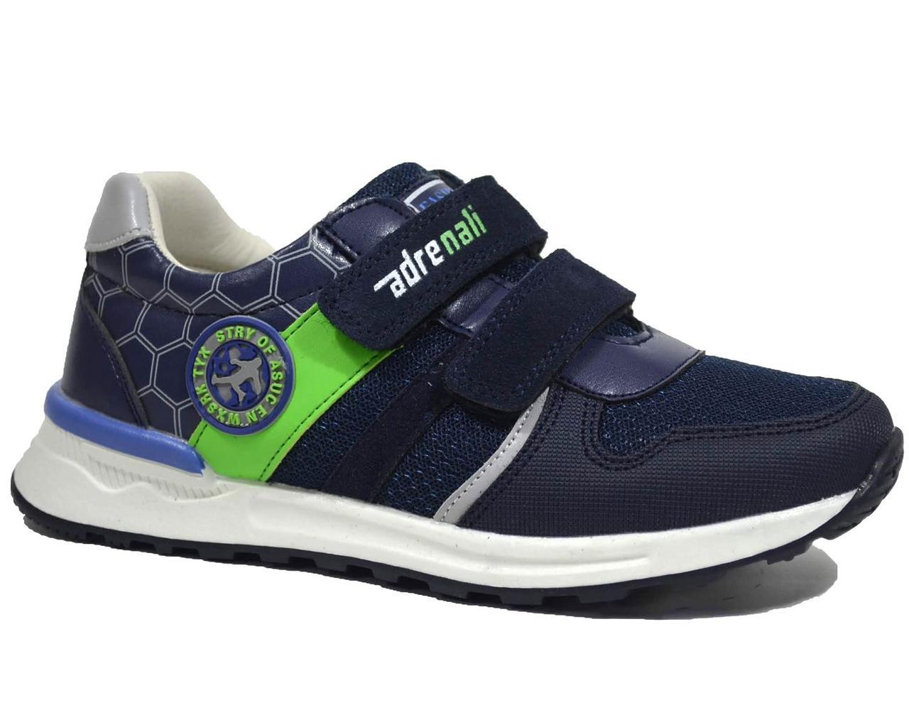Кросівки ТОМ.М арт.5430-E, синій-зелений, 35, 21.5