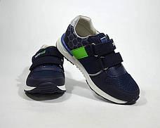 Кросівки ТОМ.М арт.5430-E, синій-зелений, 35, 21.5, фото 2