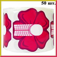 Формы для Наращивания Ногтей Цветок Широкие Фигурные 50 шт, Материалы для Наращивания Ногтей