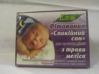 """Фитованна """"Спокойный сон"""" для купания детей из цветков лаванды 60 г. №12ф\п на 4 купания"""