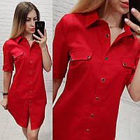Платье-рубашка, модель 827, цвет - красный в горох