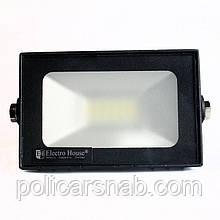 Прожектор LED 20W IP65