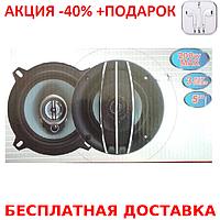 Автоакустика колонки динамики для автомобиля d 13 см круглые ROUND Авто акустика Original size+Наушники, фото 1