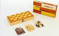 Шахматы, шашки, нарды 3 в 1 деревянные (фигуры-дерево, р-р доски 24x24см) , фото 1