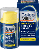Balea MEN Tagespflege Intensivcreme energy Q10 - Увлажняющий мужской крем для лица Q10, 50 мл