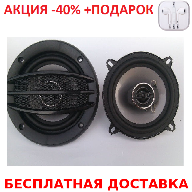 Автоакустика колонки динамики для автомобиля d 10 см круглые BLISTER Авто акустика Original size+Наушники