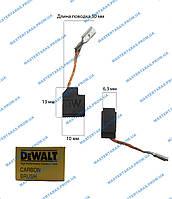 Угольная щетка DeWalt 6,3x10