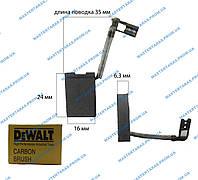 Угольная щетка DeWalt 6,3x16х24