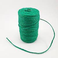 Канат джутовый декоративный зеленый, 2 мм, 100 гр