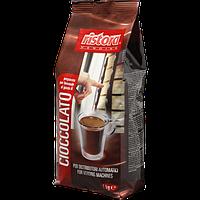 Горячий шоколад Ристора Ristora
