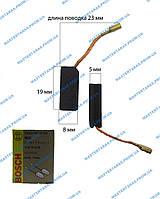 Угольная щетка Bosch 2-24 (5x8)